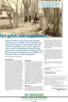 1710-Lopster-goudschat
